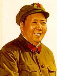 mao cultural revolution